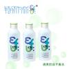 EFU清爽控油平衡水