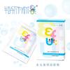 EFU水元素保湿面膜