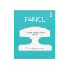 FANCL毛孔细致面膜