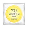 MGVC细滑净采面膜