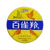 百雀羚护肤脂(保湿型)