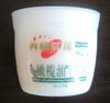 西藏红花橄榄油嫩白护手膜