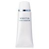 WHITIA美白液体粉底SPF20 PA+