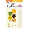 曼秀雷敦Lip Pure天然植物润唇膏