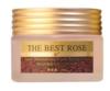 维尔汀极品玫瑰超水凝去角质啫喱