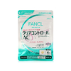 FANCL祛痘去印营养素