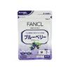 FANCL护眼蓝莓精华