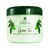 CYCLAX自然纯净绿茶颈霜