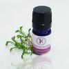 SkinDiy & Herbal Aroma100%快乐鼠尾草精油