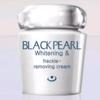 blackpearl靓白祛斑霜