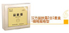 汉芳益肤霜2合1(加强型、轻中度)