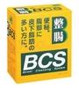 美由奈整肠BCS