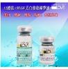 B-Love美白修复撞击液(12胜肽+5EGF)