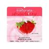 雅芳草莓酸奶美白面膜