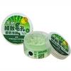 LotionSPA茶树细致毛孔睡眠型面膜