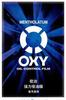 OXY强力吸油膜