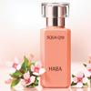 HABA辅酶美容液