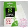 Plant Workshop茶树油精华SOS净痘贴
