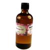 Herbcare妊娠纹按摩油