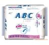 abc超极薄绵柔排湿网面卫生巾