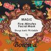 BORONIA奇迹系列5分钟40岁以上老化肌肤矿物泥面膜套装