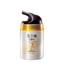 玉兰油多效修护霜