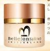 Bellefontaine深层洁面磨砂膏