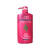 Doris老蔓藤精装矿植物焗油洗发液