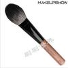 makeupshowHIGH系列H02
