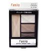 高丝菲希欧高丝Fasio一支两用型眼线笔睫毛膏