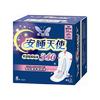 花王乐而雅安睡天使超长型(34cm)