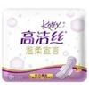 Kotex温柔宣言280纤巧棉柔夜用卫生巾