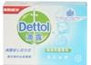 Dettol健康抑菌香皂(薄荷冰爽型)