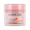 兰芝草莓酸奶柔肤面膜