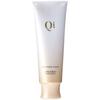 Qi调律集中修护面膜