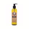 STENDERS葡萄柚液体皂