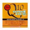 HADA RiKi日本Easy Care Q10酵素活力紧致亮白美容皂