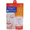 KOSEQ10紧实活肌保湿面膜