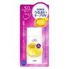 OMI白金系列高保湿防晒霜SPF50 PA+++