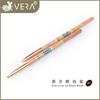 vera黑豆眼线笔