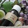 FLORIAL(FLORIHANA)有机野生玫瑰果油