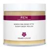 REN有机摩洛哥玫瑰蜜糖身体磨砂膏