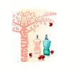 高缇耶伊甸园之约情人节限量版香氛礼盒