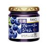 FANCL无添加粒粒蓝莓酱