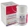 【其他】乐力Osteoform复合氨基酸螯合钙胶囊