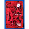 丹堤玫瑰保湿面膜