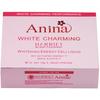 Anina润白原能褪黑精华细胞母液