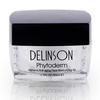 Delinson璀璨瞬透萃白保湿霜