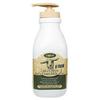 Canus山羊奶橄榄油燕麦乳液