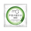 MG芦荟水酷补水面膜